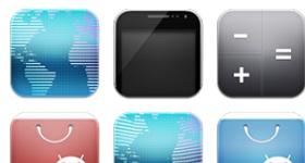 Cold Fusion HD ICS Icons