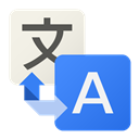 Google, Translate Icon