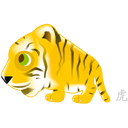 Tiger, Zodiac Icon