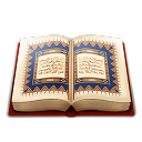 Book, Islam, Islamic, Kuran, Quran Icon