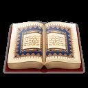 Book, Islam, Islamic, Kuran, Quran Icon