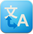 Blue, Translate Icon