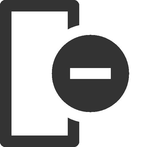 Column, Delete Icon