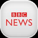 Bbc, Light, News Icon