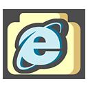 Activex, Cache Icon
