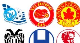 Greek Football Club Icons