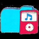 b, Folder, Ipod, Osd Icon