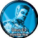 Deus, Ex, Invis Icon