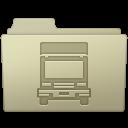 Ash, Folder, Transmit Icon