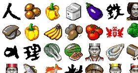 Iron Chef Icons