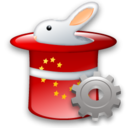 Config, Rabbit Icon