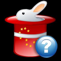 Help, Rabbit Icon