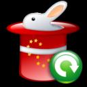 Rabbit, Reload Icon