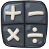Calculator, Hdpi Icon