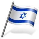 Flag, Il, Isr, Israel Icon