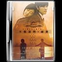 Case, Dvd, Secret Icon