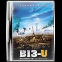 B13u, Case, Dvd Icon