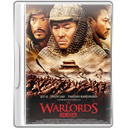 Case, Dvd, Thewarlords Icon