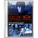 Case, Dvd, Tokyonight Icon