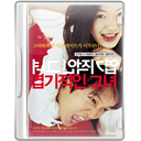 Case, Dvd, Geunyeo, Yeopgijeogin Icon