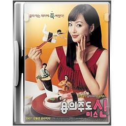 Case, Dvd, Yonguijudo Icon