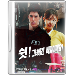 Case, Dvd, Fbi, Mydarling Icon