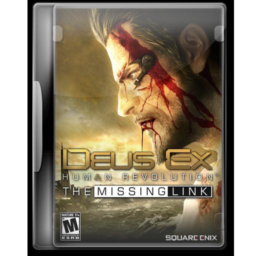Deus, Ex, Human, Link, Missing, Revolution, The Icon
