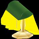 2lamp Icon