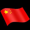 China, Zhongguo Icon