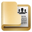 Contacts, Folder Icon