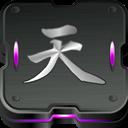 Akuma, Icon Icon