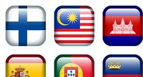 Flag Borderless Icons