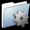 Developer, Folder, Graphite, Stripped Icon