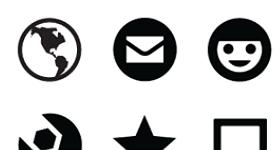 Brightmix Icons