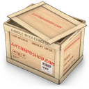 Box, Container, Wooden Icon
