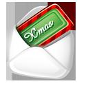 Card, Christmas, Envelope, Letter, Xmas Icon