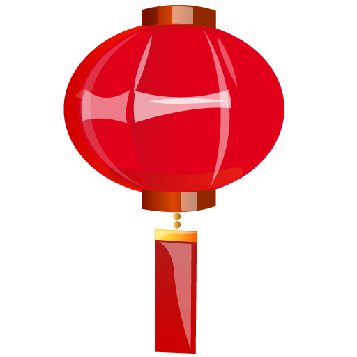 Lamp, Red Icon