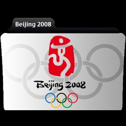 Beijing Icon