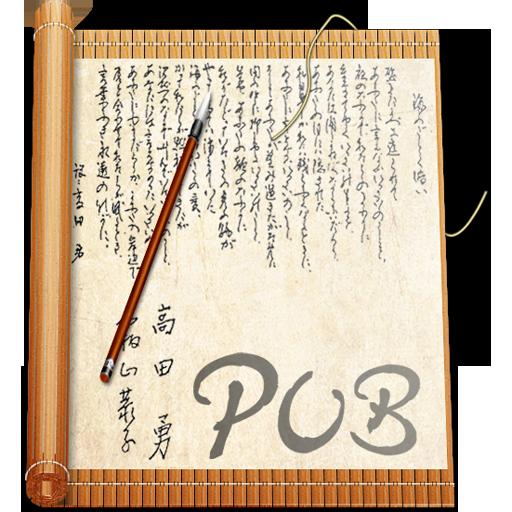 File, Publisher Icon