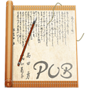File, Publisher Icon