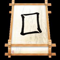 Harddisk, Ranpu Icon