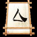 Ranpu, Usb Icon