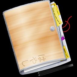 Forudaa, Paper Icon