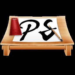 Ps, Shodou Icon