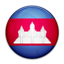 Cambodia, Flag, Of Icon