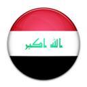 Flag, Iraq, Of Icon