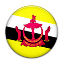 Brunei, Flag, Of Icon