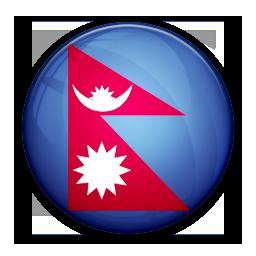 Flag, Nepal, Of Icon