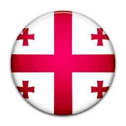 Flag, Georgia, Of Icon