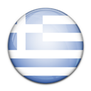 Flag, Greece, Of Icon